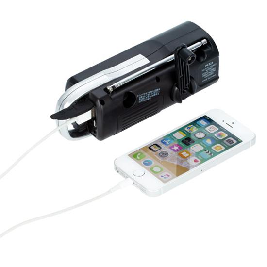 充電ラジオライト