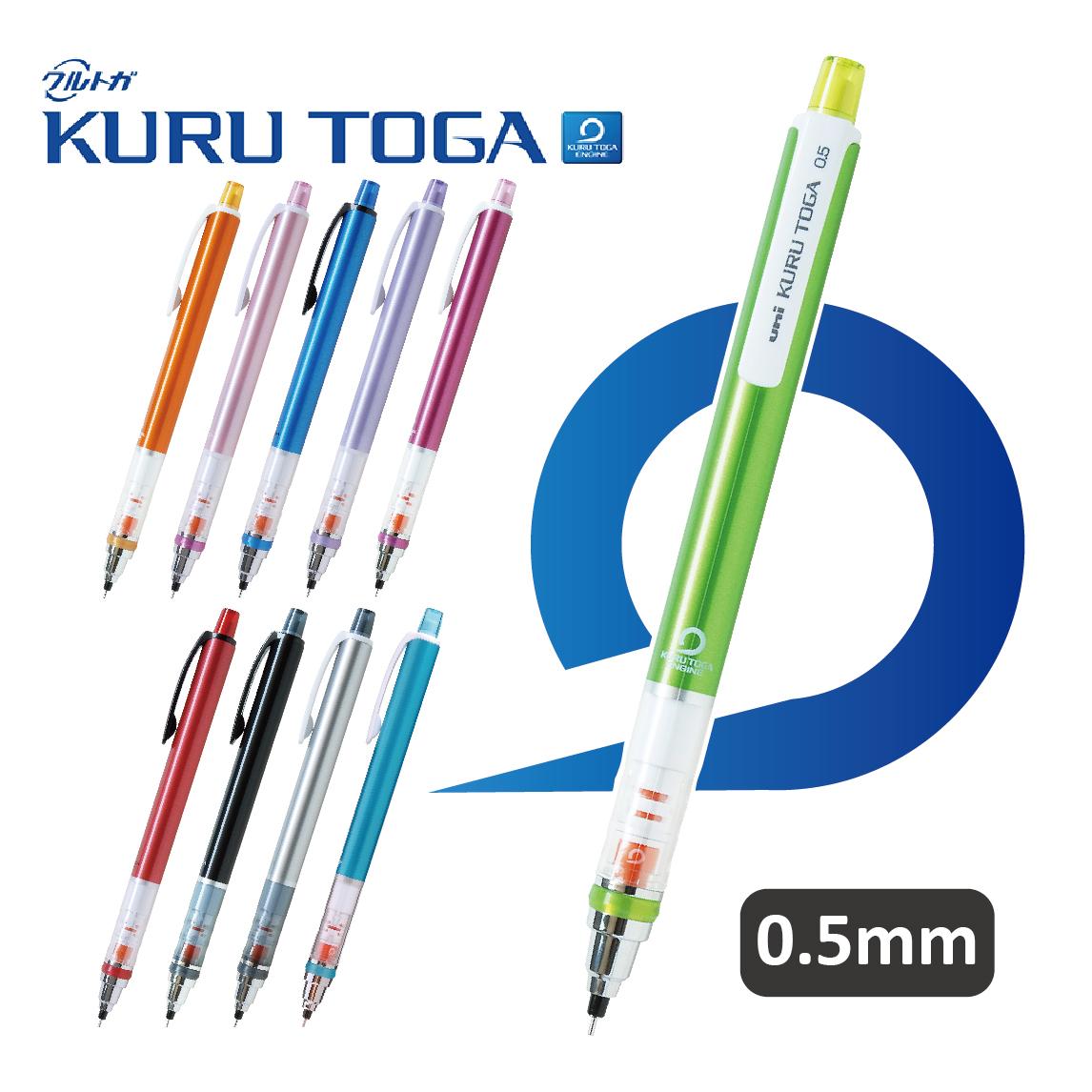 三菱鉛筆 クルトガ スタンダードモデル【0.5mm】