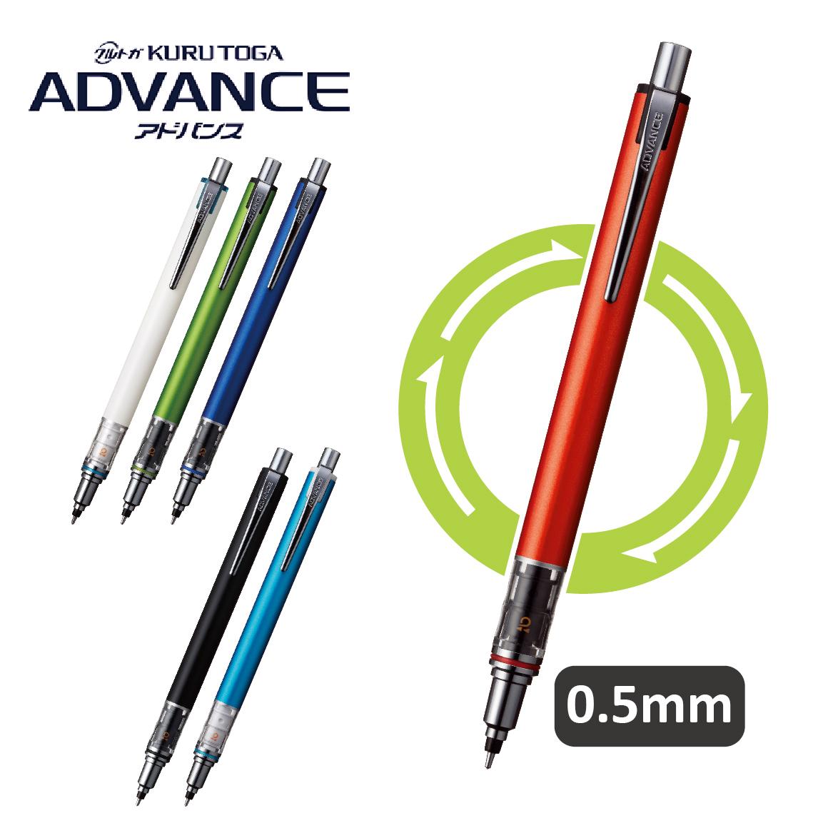 三菱鉛筆 クルトガアドバンス スタンダードモデル【0.5mm】