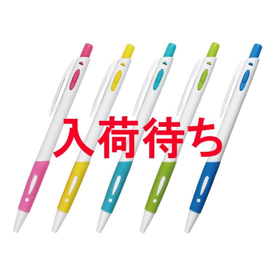 カラフルラバーボールペン