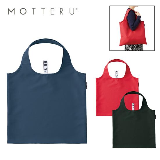MOTTERU クルリト フラットバッグ