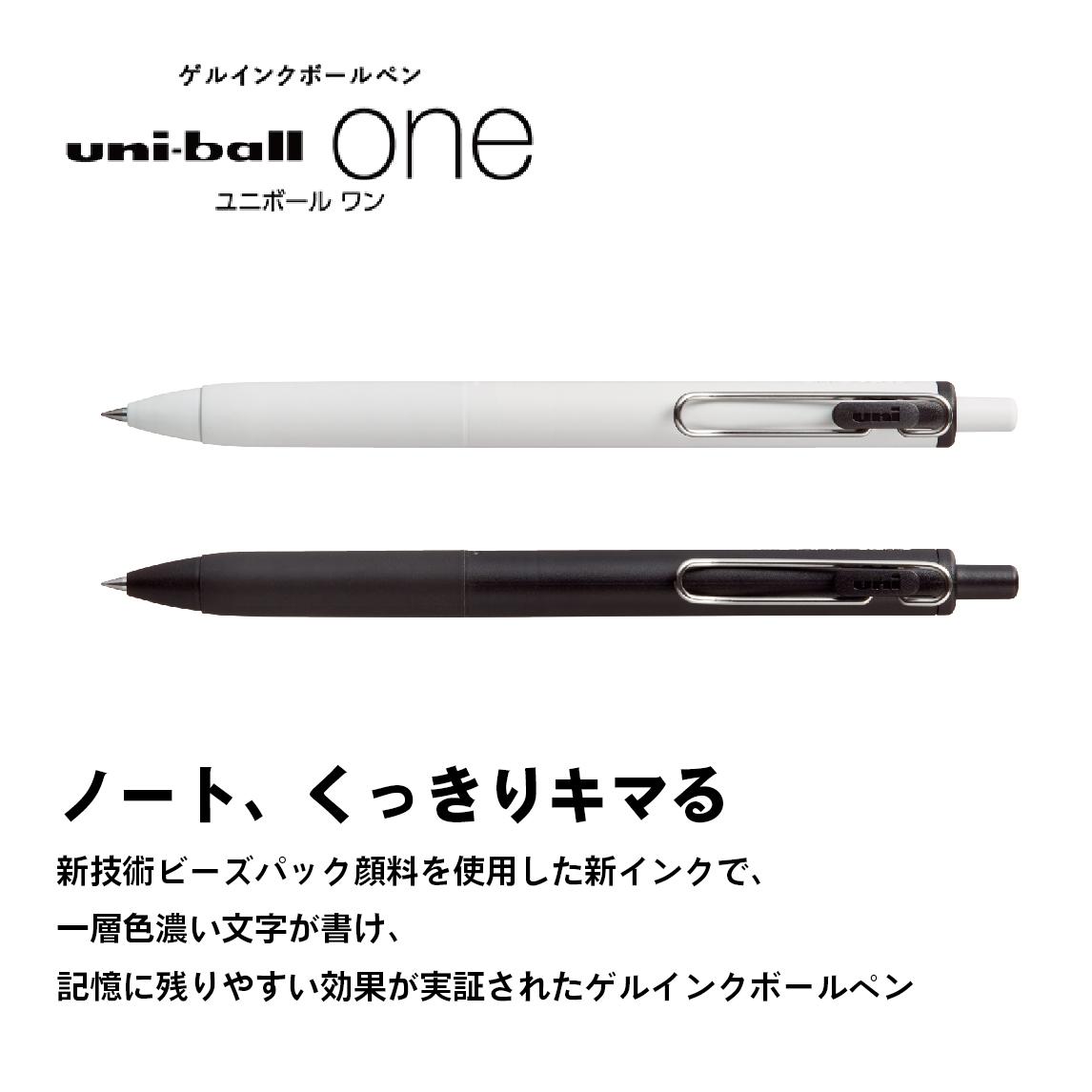 三菱鉛筆 ユニボールワン 0.5mm ゲルインキボールペン