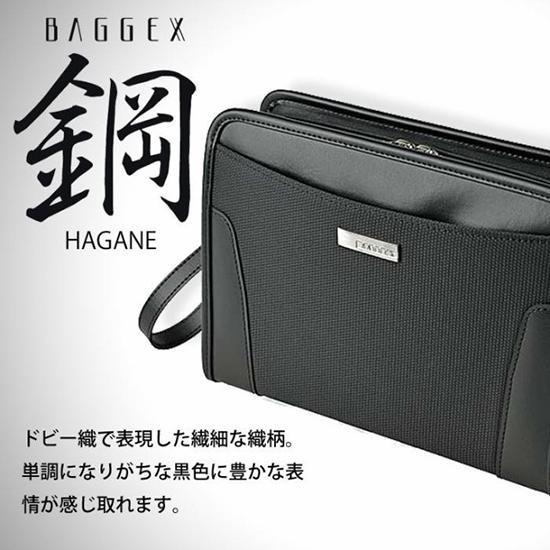 【BAGGEX 鋼】ウノフク メンズポーチ セカンドバッグ