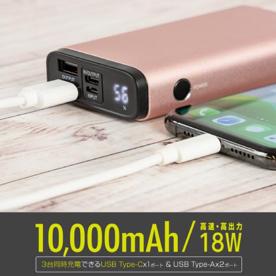【GREEN HOUSE】モバイル充電器 PD18W対応【10000mAh】