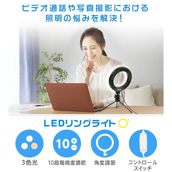 【GREEN HOUSE】セルフィーライト 48LED